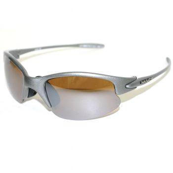 NAVIGATOR WAVE, Sportbrille, Bikebrille, UV-Lens, 23g