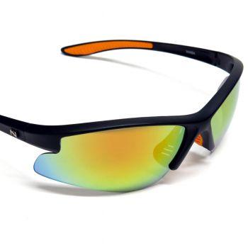 NAVIGATOR MAMBA, Sport- / Freizeitbrille, 3 Linsen, UV400, ultraleicht